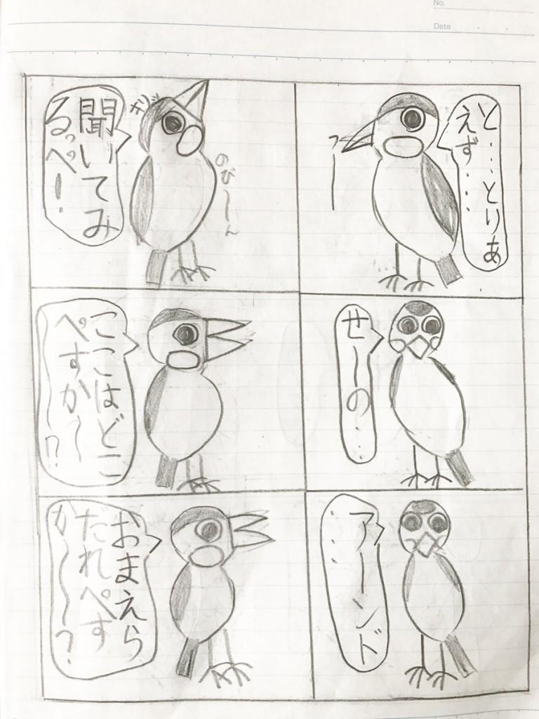 fuku04